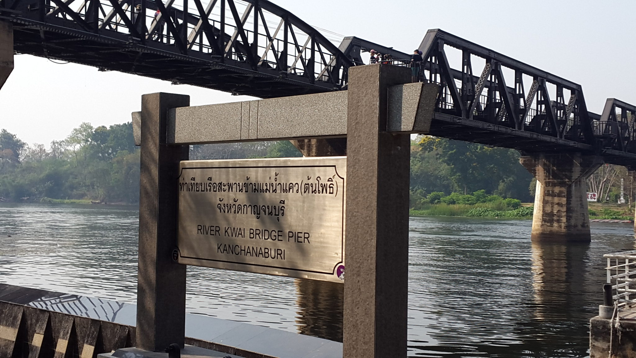 The Bridge on the River Kwai, Thailand